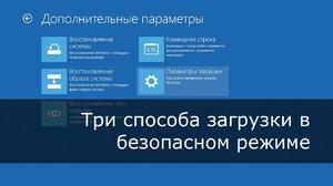 izbavsya_sboev_zapuske.jpg