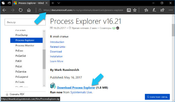 process-explorer.png