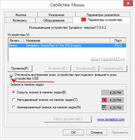 NotebookControl_7.png