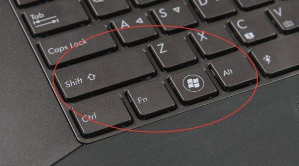 Klavishi-modifikatory-nahodim-v-levom-uglu-klaviatury--e1524434929884.jpg
