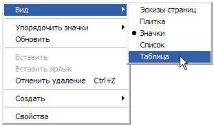 fayli_i_papki3.jpg