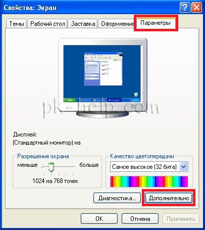 change-font-size-windows-3.jpg
