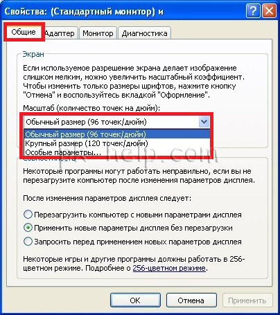change-font-size-windows-4.jpg