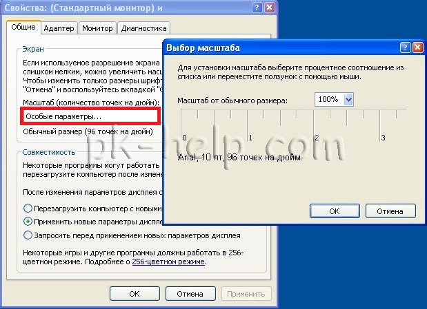 change-font-size-windows-6.jpg