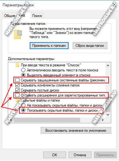 w10-folder-settings.jpg