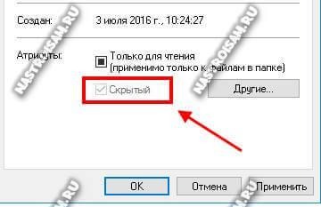 folder-attribs2.jpg