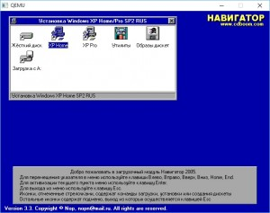 images-mat-usb-21-winsetupfromusb-test-qemu-ok-fit-300x237.jpg