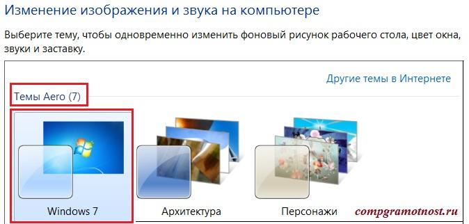 Temu-Windows-7.jpg