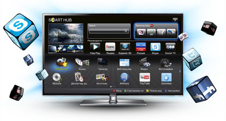 smart_tv_lan.jpg