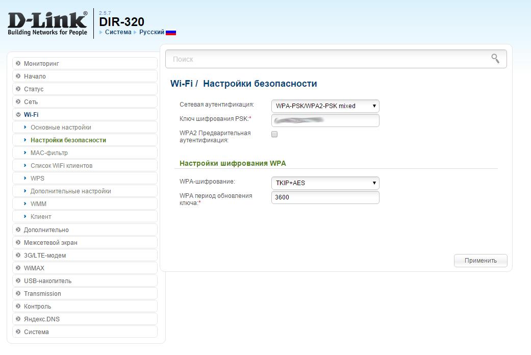 router_wifi_security_lan.jpg