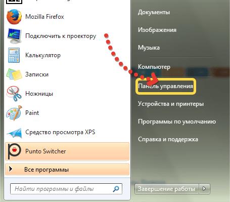 yazykovaya-panel-panel-uoravleniy.png