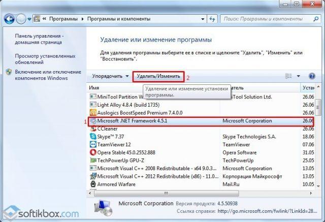 cd048697-854d-4696-92bf-658a1fff475e_640x0_resize.jpg