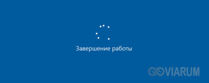 ne-vyklyuchaetsya-pk-1.jpg
