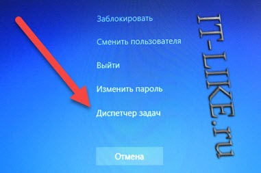 ctrl-alt-delete-windows-10.jpg