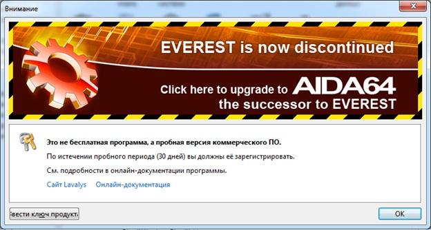 Glavnaya-stranitsa-programmy-Everest-1.jpg