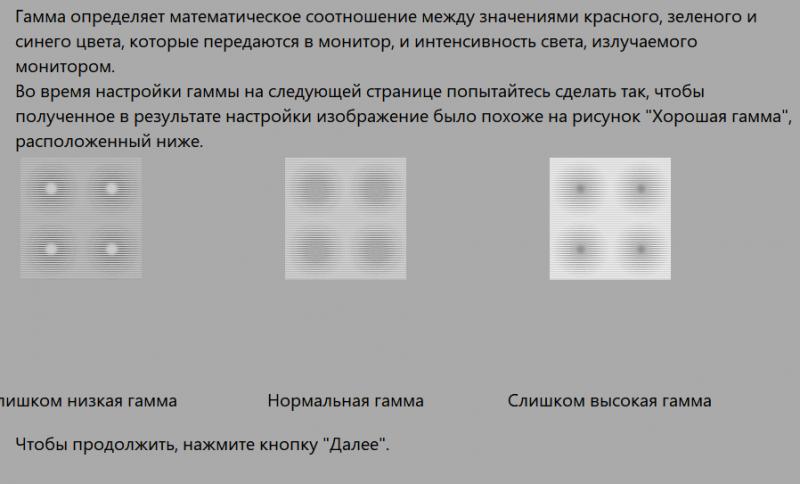 Nastroivaet-tsveta-800x484.png