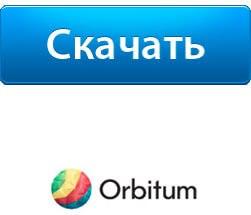 banner-orbitum.jpg