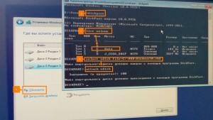 120-attach-VHD-300x169.jpg