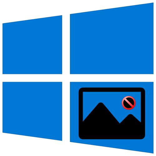 ne-otkryvayutsya-fotografii-na-windows-10.png