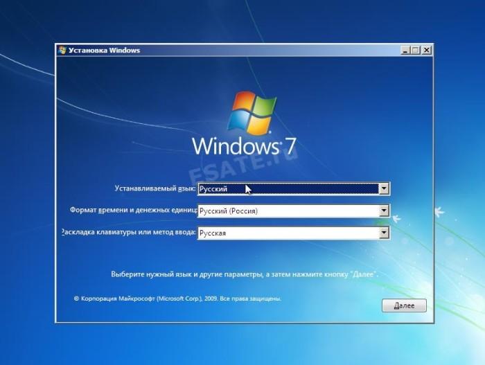 Nachalo_installyacii_Windows_7_1-e1423121292456.jpg