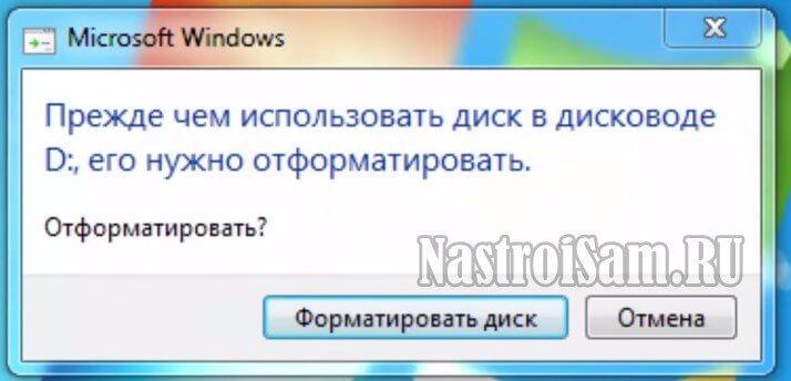 flashka-not-format.jpg