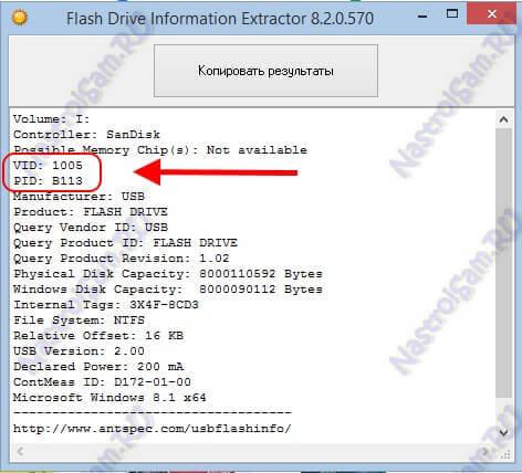 flash-drive-info.jpg