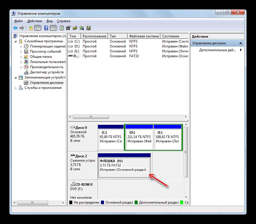 naimenovanie-toma-fleks-otobrazhaetsya-v-osnastke-Upravlenie-diskami-v-Windows-7.png