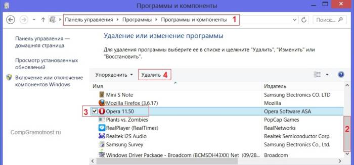 Windows-8-Panel-upravlenija.jpg