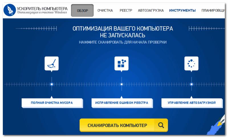 Glavnoe-okno-programmyi.png