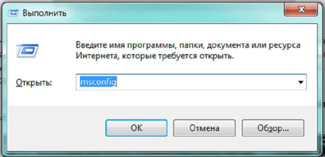 utilita-msconfig.png