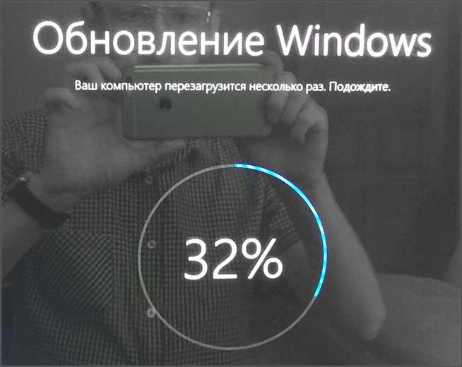 windows-10-update-progress.jpg