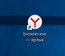yandex-icon-7.png