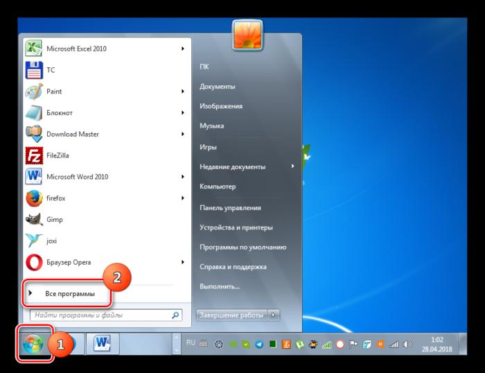 Perehod-vo-Vse-programmyi-cherez-menyu-Pusk-v-Windows-7-2.png