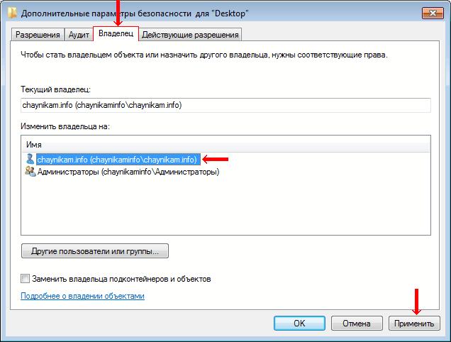 izmenenie-oboev-windows-starter3.png
