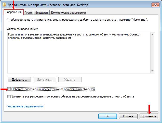 izmenenie-oboev-windows-starter4.png