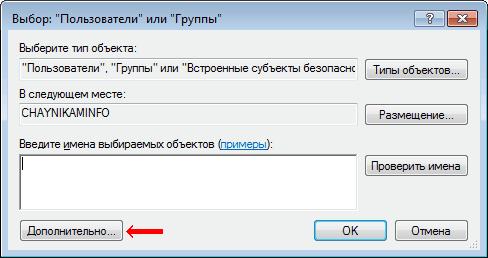 izmenenie-oboev-windows-starter6.png
