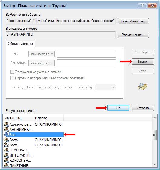 izmenenie-oboev-windows-starter7.png