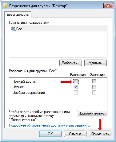 izmenenie-oboev-windows-starter10.png