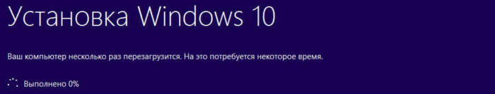 ust-windows.jpg
