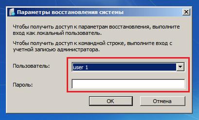 vybor-yazyka.png