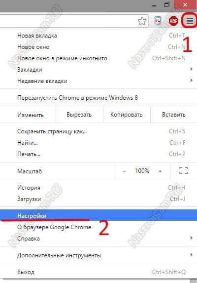 okay-google-on-pc-02.jpg