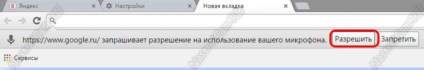 okay-google-on-pc-05.jpg