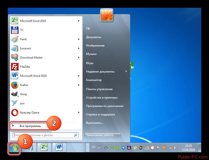 Perehod-vo-vse-programmyi-cherez-menyu-Pusk-v-Windows-7.png