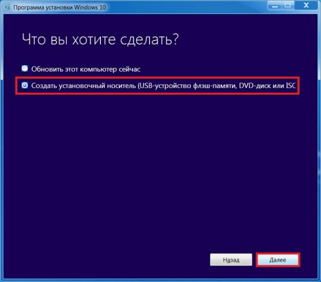 How_to_download_Windows_10_3.jpg