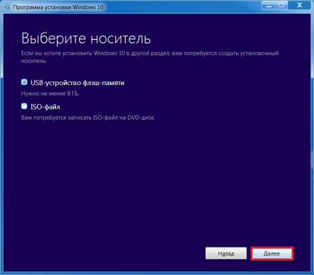 How_to_download_Windows_10_5.jpg