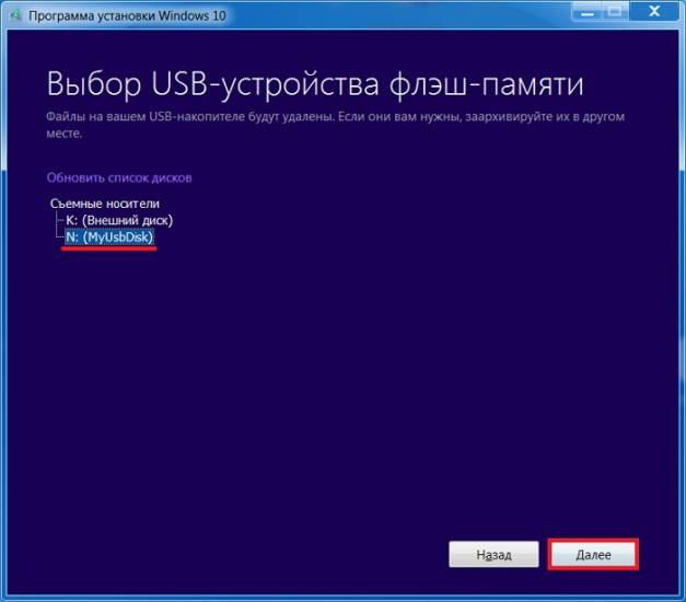 How_to_download_Windows_10_6.jpg