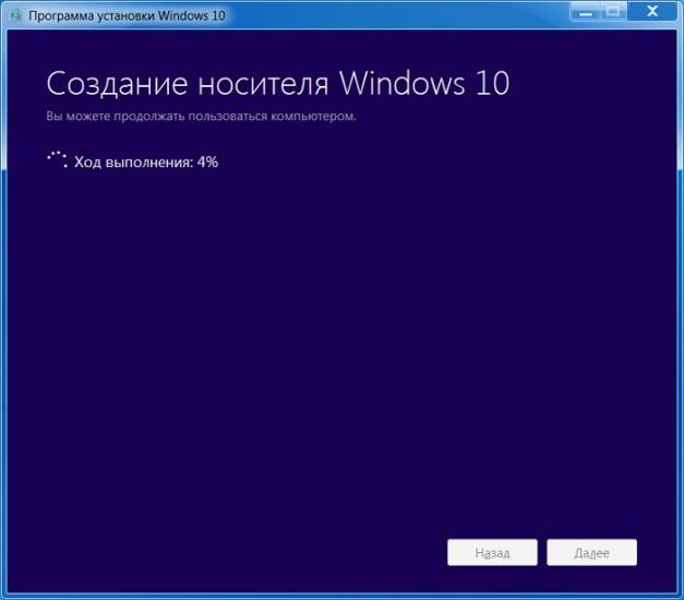 How_to_download_Windows_10_8.jpg