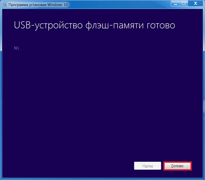 How_to_download_Windows_10_9.jpg