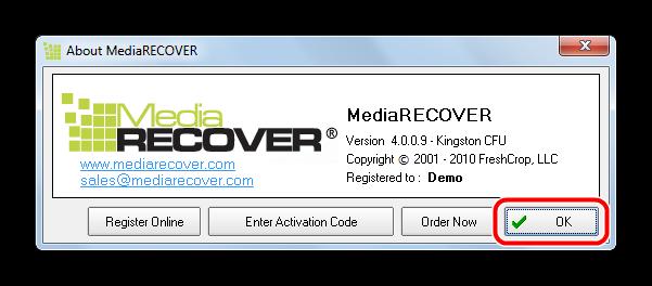 okno-zapuska-MediaRECOVER.png