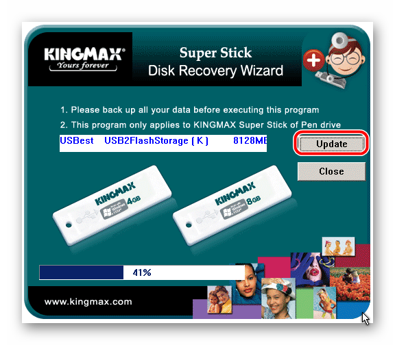 okno-programmyi-Super-Stick-Recovery-Tool.png